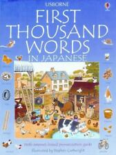 First Thousand Words in Japanese: With Internet-Linked Pronunciation Guide Usbo