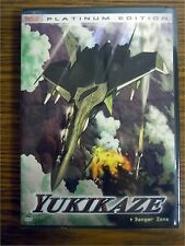 Yukikaze Vol 1 Danger Zone (DVD, 2004, 2-Disc Set, Special Limited Edition) NEW