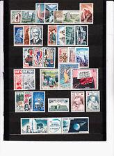 FRANCE année compléte 1965 luxe***********cote 23,00 euro