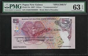 Papua New Guinea 5 Kina 2007 SPECIMEN PMG 63 EPQ UNC Pick # 34s  S/N SSH07000000