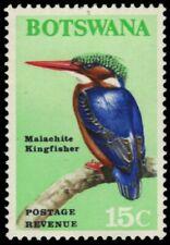 "BOTSWANA 26 (SG227) - Malachite Kingfisher ""Alcedo cristata"" (pb19511)"