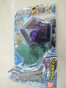 Bandai Thunder Dragon Geist crusher GM-05 Gaist Beyblade Bakugan Japanese import
