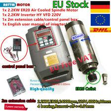 DE丨2.2KW 80MM ER20 Spindle Motor Inverter Air Cooled Frässpindel VFD CNC Milling