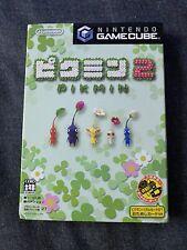 Pikmin 2 - Gamecube (Japan Version)