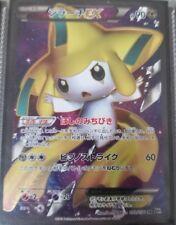 Pokemon Card BW Megalo Cannon Jirachi EX 079/076 SR Bw9 1st Japanese