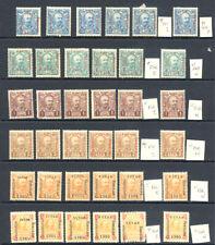Montenegro 1906 Granting Set 25H to 5Kr & varieties 'T for I' & 'U for N' all UM