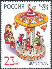 Russia 2015 Europa/Toys/Toy Dolls/Horses/Merry-go-round/Cockerel 1v (n43995)