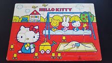 Vintage 1976 Hello Kitty Sanrio puzzle 40 pieces complete