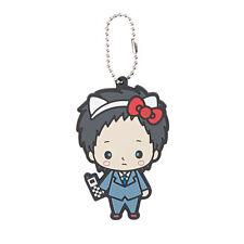 Hello Kitty X Durarara!! Mikado Ryuugamine Chibi Character Keychain