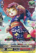 CARDFIGHT VANGUARD CARD: STEALTH BEAST, OYAMA CAT - G-BT10/086EN C