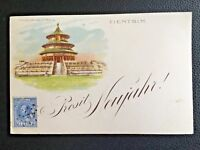 👍 1900s CHINA IMPERIAL QING PEKING TEMPLE OF HEAVEN  POSTCARD
