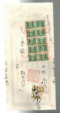 Hong Kong China Revenue Stamped Document Cover Bank of England Wang Lee Chan