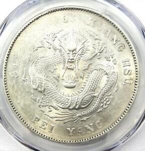 1908 China Chihli Dragon Silver Dollar $1 LM-465 -  PCGS AU Detail - Near MS!