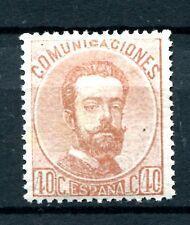 1872.ESPAÑA.EDIFIL 125*.NUEVO.MUY BONITO.CAT 100 €