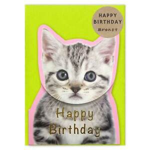Cat Happy Birthday Greeting Card Die-Cut & Shaking Adorable Cat Face