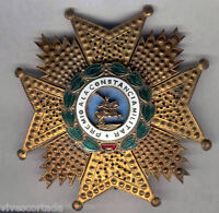 España Medalla Condecoracion 1ª Gran Cruz Orden San Hermenegildo 1944/1975 nº55