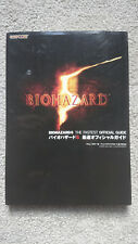 Biohazard (Resident Evil) 5 Strategy Guide - PlayStation 3 & Xbox 360 - Japanese