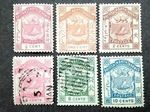 "British North Borneo 1886 ""Postage"" On ""Bottom"" Complete Set - 4v MH & 2v Used"