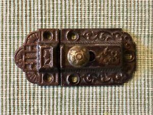 Antique Iron Cupboard Latch Pat. Date Feb. 7, 1871