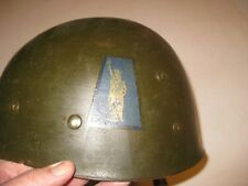 Vintage Helmet Liner 77th Div