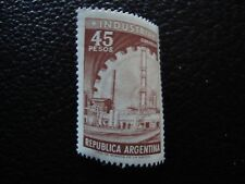 ARGENTINE - timbre yvert et tellier n° 734 n** (COL1) stamp argentina