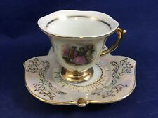 Vintage Dancing Couple Lusterware Gold Trim Small Cup and Saucer Set Demitasse