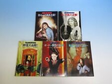 Dr Who Doctor Who BBC Science Fiction JAPAN NOVEL BOOK Complete 5 Set
