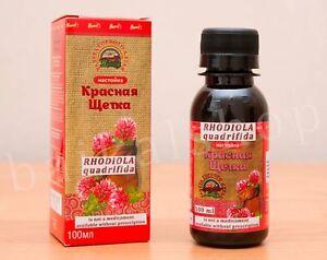 Gynecological tincture Rhodiola Quadrifida, help when Fibrocystic mastopathy