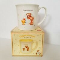 Gund Teddy Bear Congratulations Coffee Mug Embossed 3-D Images 12 Oz 2 Sides New