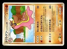 POKEMON JAPONAISE RARE N° 052/090 TRITOSOR 110 HP 1ed