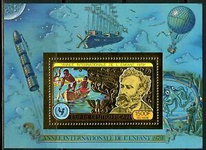 Centre Afrique 1979 Jules Verne Ballons Space Gold Foil MICHEL Blocs 57 A perf