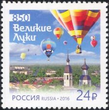 Russia 2016 Velikiye Luki 850th/Air Balloons/Sports/Buildings/Heritage 1v n45129