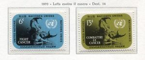 19094) UNITED NATIONS (New York) 1970 MNH** Nuovi** Anti Cancer