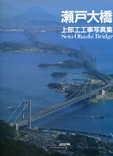 Seto Ohashi Bridge y the Honshu - Shikoku Bridge Authority - (hb,dj,1989)