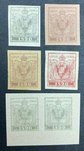 1890 AUSTRIA AUSTRIAN WIPA STAMP EXPO CINDERELLA EXPOSITION LABEL 1st issue TYPE