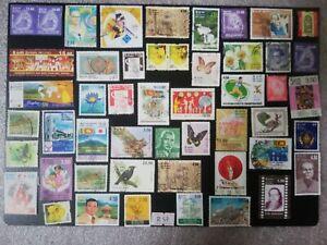 Sri Lankan Used Beautiful Postal Stamp Collection R57