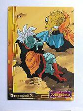 Dragon Ball Z Collection Card Gum 67