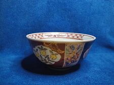 Chinese Porcelain Bowl, 4 3/4 inches across.