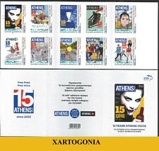 GREECE 2019, 15YRS ATHENS VOICE, ADHESIVE STAMPS, MNH