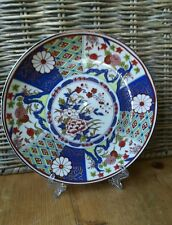 IMARI WARE JAPAN plate Red blue white 6.5 inches Collector