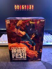 Dragonball Fes Vol.10 Son Goku Figure Banpresto 20cm Pvc Japan Unopened New Rare