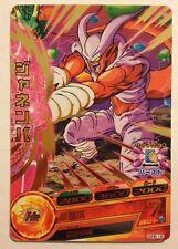 Dragon Ball Heroes Promo GPB-16 Version Gold (2012)