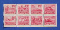 1941 25c CANADA WAR SAVINGS REVENUE VD # FWS15 B # -  UNUSED            CS15608B
