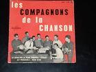 45 tours EP - LES COMPAGNONS DE LA CHANSON - LE JOUR OU LA PLUIE VIENDRA - 1958