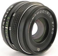 NEW! MC HELIOS-81N H 50mm f/2 USSR Lens Nikon F Mount D7500 D610 Df D500 D750 D5