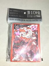 """24852 Bushiroad Card Sleeve(60) 67x92mm Persona 5 """"PANTHER & Carmen"""" Pack"""