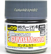 MR HOBBY SPECIAL GUNDAM MODEL KIT COLOR PAINT 10ml UG09 ZEONS MS GRAY