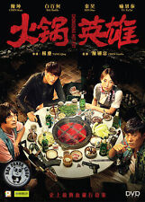 Chongqing Hot Pot (Region 3 DVD Official HK ver) Eng Sub (Bai Baihe, Chen Kun)