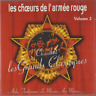 CD LES CŒURS DE L'ARMÉE ROUGE CHANTENT LES GRANDS CLASSIQUES Vol 2   3097