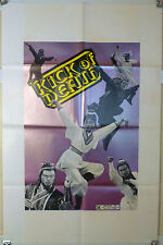 1972 KICK OF DEATH (AKA: FANG SHI YU ) 1 SHEET KUNG FU POSTER - MARTIAL ARTS